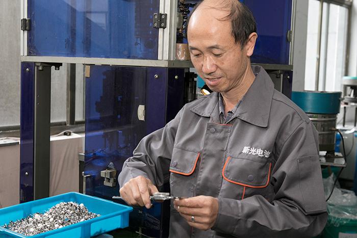 Engineer Mr Li
