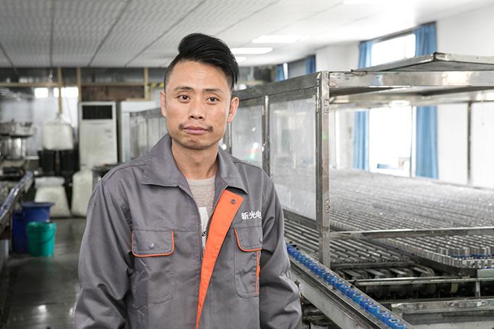 Engineer Mr Liao