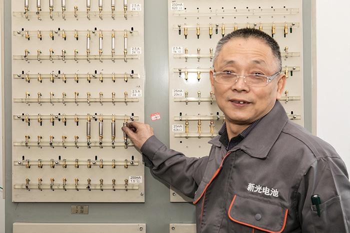 Engineer Mr Yan